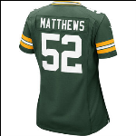 Ladies Matthews Nike Game Jersey